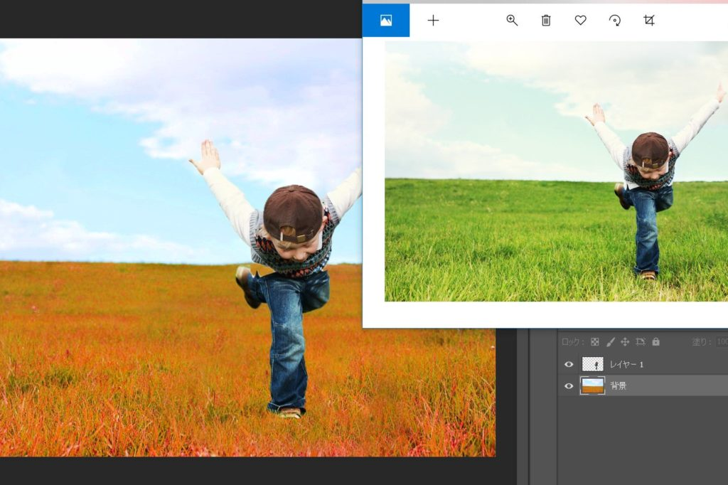 Photoshop初心者が編集をした画像
