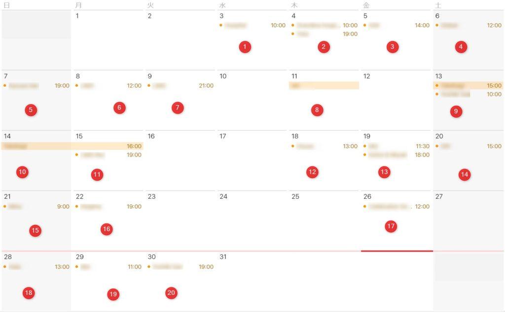フリーランス3ヶ月目のスケジュールの画像